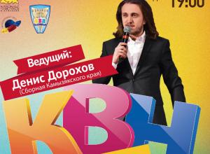 В конгресс-холле ДГТУсостоится финал межрегиональной Донской лиги КВН