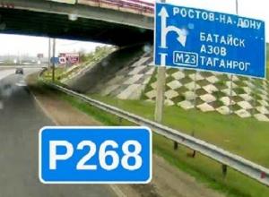 Ростов соединит с Батайском десятиполосный хайвэй для футбольных болельщиков