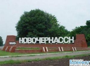 В Новочеркасске ТИК не утверждает протокол итогов голосования за депутата гордумы по округу № 6