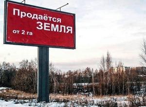 Чиновница из Ростовской области попалась на крупных махинациях с землей