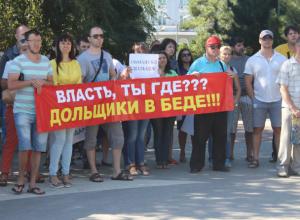 Обманутые дольщики ЖК «Европейский» решили «отвоевать» свои 256,5 млн рублей через суд в Ростове