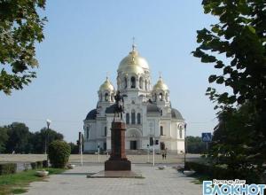 3000 человек споют гимн Всевеликого войска Донского в поддержку Новочеркасского собора