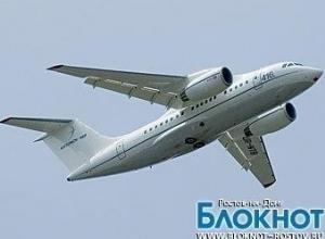 Самолет АН-148 аварийно приземлился в Ростове-на-Дону