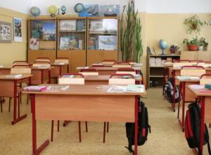 В Ростове-на-Дону семиклассники вымогали деньги у школьников младших классов