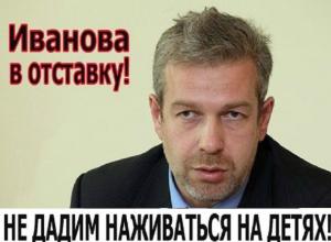 Шокирующий антирейтинг Иванова – 91% жителей Волгодонска не хотят видеть «гастарбайтера из Ростова» у власти