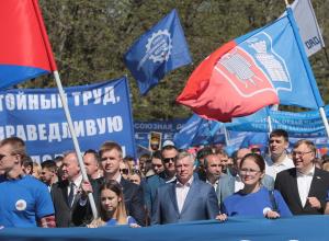 Банкроты и шахтеры опустили рейтинг политической устойчивости Ростовской области