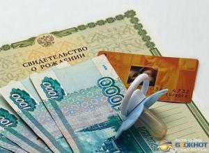 В Ростовской области сохранят выплаты за третьего ребенка
