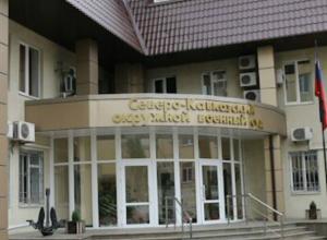 Трех участников террористической организации упрятали за решетку в Ростове