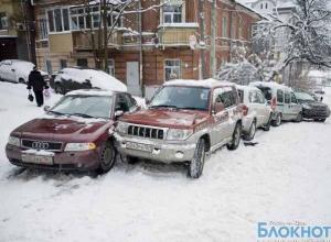 Из-за снегопада в Ростове увеличилось количество аварий, в одном из ДТП столкнулись 10 машин