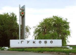 Четверо раненых украинских пограничников находятся в реанимации больницы Гуково