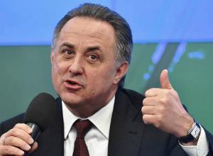 Виталий Мутко пожелал «Ростову» встать на твердые ноги с Кучуком