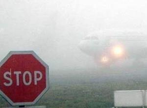Из-за густого тумана три рейса вместо Ростова улетели в Краснодар и Минеральные воды