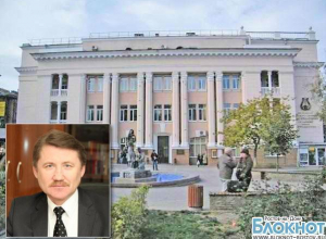 В Ростове выбрали ректора консерватории им. Рахманинова