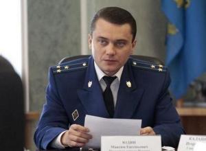 Уроженец Ростовской области возглавит прокуратуру Ялты