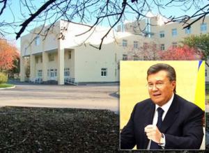 Кардиохирургический центр Ростовской области опровергает информацию о смерти Януковича