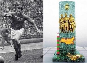 В Ростове установят памятники пограничникам и легендарному донскому футболисту