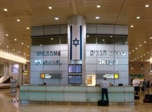 Рейсы из Ростова в Тель-Авив будут выполняться из аэропорта «Платов» в соответствии с расписанием
