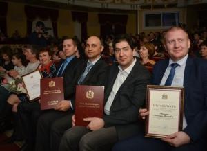 Самых лучших работников культуры в Ростове наградили почетными грамотами
