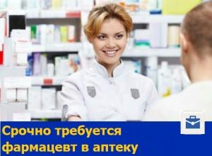 Достойную заработную плату обещают фармацевту в аптеках Ростова