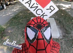 Человек-паук прогулялся по Батайску и сделал селфи