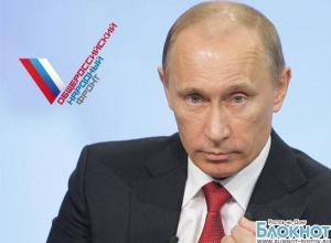 Владимир Путин прибыл в Ростов на конференцию ОНФ
