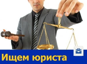 Юрист с идеальным знанием кодексов требуется в Ростове