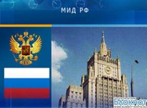 МИД РФ: пограничников в Ростовской области обстреляли люди, проникшие в Россию с территории Украины