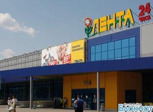 В Ростове гипермаркет «Лента» выплатил штраф в 3 млн рублей