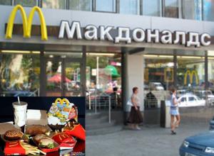 На Дону еду из «Макдональдса» могут запретить: Роспотребнадзор начинает проверки ресторанов