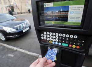 Платные парковки в Ростове запустят 23 сентября