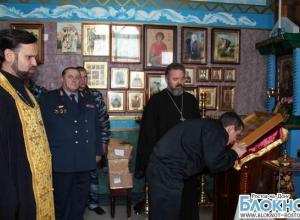 В Ростовской области заключенным привезли святой башмачок