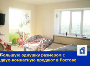 Однокомнатная квартира на Жмайлова