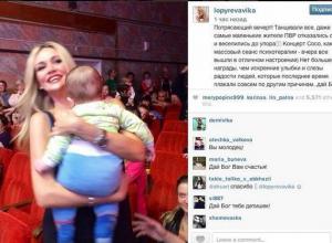 Виктория Лопырева устроила благотворительный концерт для украинских беженцев под Таганрогом