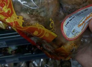Пряники с «благородной» плесенью возмутили покупателей супермаркета в Ростове