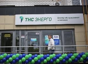«ТНС энерго» оштрафовали за неуместно высокие цифры в платежках для жителей Ростова