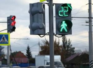Житель Ростова предложил установить светофоры с таймерами на улице Ленина