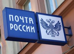 Почта России пустила по кругу долгожданную посылку ростовчанки