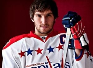 Знаменитый хоккеист Александр Овечкин приедет в Ростов послом ЧМ-2018 по футболу