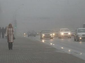 Опасные ливни и туманы обрушатся в выходные на Ростовскую область