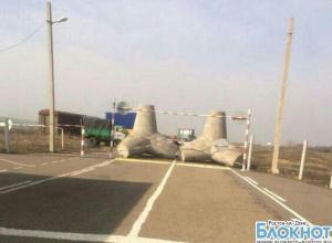 На границе с Ростовской областью украинские пограничники установили бетонные противотранспортные заграждения