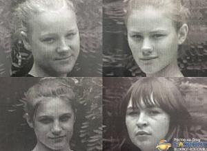 В Ростовской области из оздоровительного лагеря пропали четыре девочки
