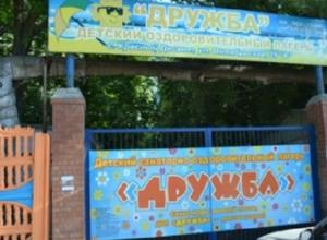 В детском лагере под Ростовом врачи констатировали  вспышку кишечной инфекции