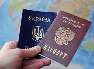 Тысячам украинских беженцев раздали паспорта России в Ростове