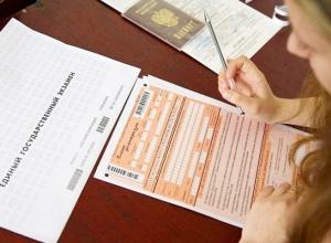 Ростовские выпускники сдают первый обязательный экзамен по русскому языку