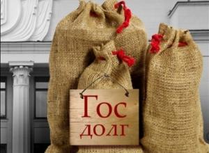 Уровень госдолга в Ростовской области оказался вдвое ниже, чем в среднем по ЮФО