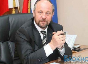 Депутаты Новочеркасска единогласно приняли отставку мэра Анатолия Кондратенко