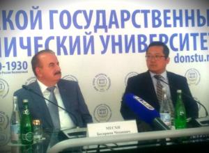 Международный форум в ДГТУ сплотил российских и китайских студентов и преподавателей