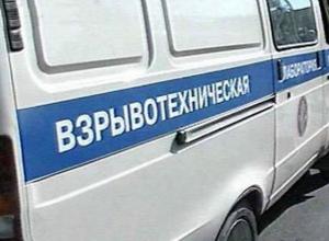 В Ростове на Западном эвакуировали жителей многоэтажки: полиция ищет бомбу