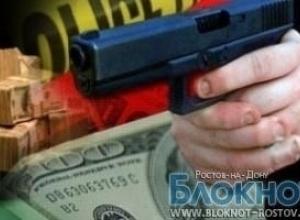 В Зверево неизвестные совершили разбойное нападение, похитив 320 тысяч