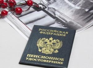 Губернатор Ростовской области решил сохранить региональные льготы по возрасту до выхода на пенсию